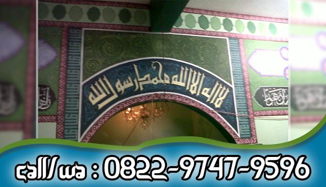 Jasa Kaligrafi Islami Masjid Berkaidah