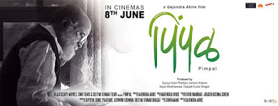 Pimpal Marathi Movie