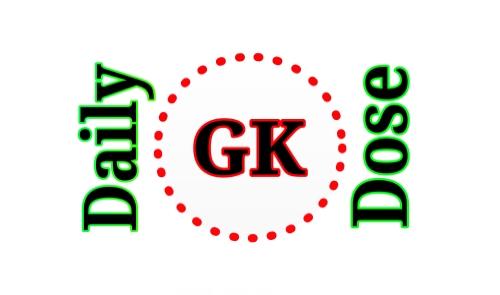 32 | Static GK In Hindi | छत्तीसगढ़ राज्य सेवा परीक्षा 2014 में पूछे गए प्रश्न।