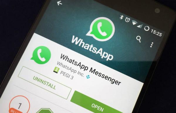 رسالة على واتس آب تتسبب في توقف التطبيق