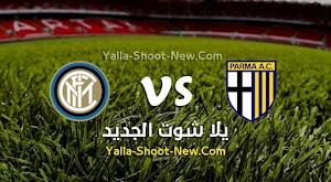 نتيجة مباراة انتر ميلان وبارما اليوم بتاريخ 28-06-2020 في الدوري الايطالي
