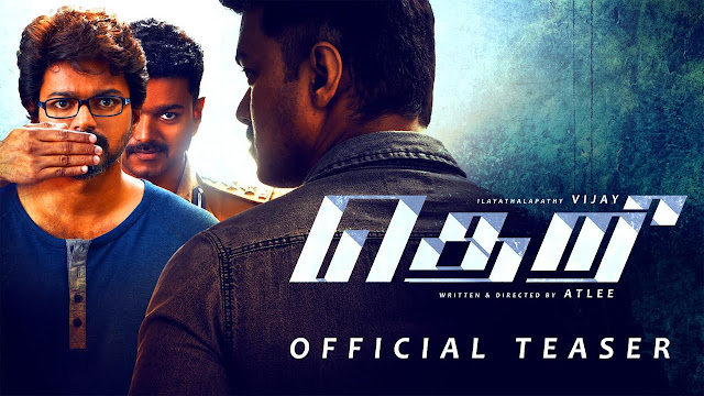 Theri Tamil Movie Official Teaser | Vijay, Samantha, Amy Jackson | G. V. Prakash Kumar | Atlee