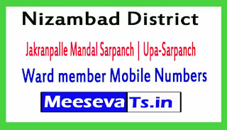 Jakranpalle Sarpanch | Upa-Sarpanch | Ward member Mobile Numbers List Nizambad District All Mandals in Telangana State