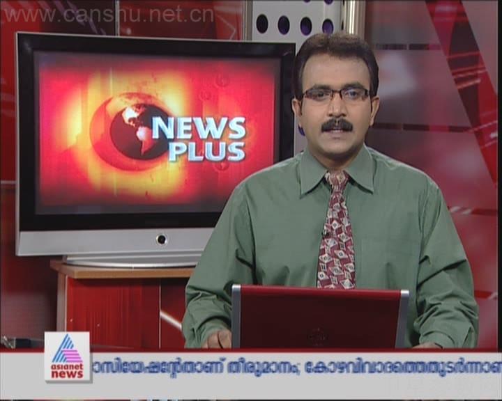 Asianet news watch online free - Hetty wainthropp episode guide
