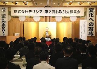 三遊亭楽春講演会「笑いの効果に学ぶ職場のコミュニケーション&メンタルヘルス」