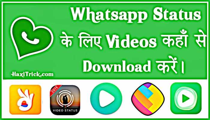 whatsapp status ke liye video kaise download kare