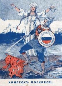 El tricolor ruso se deriva de