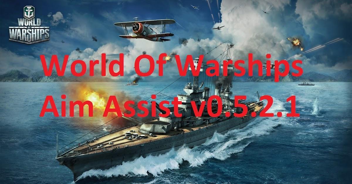 aim assist mod in wot