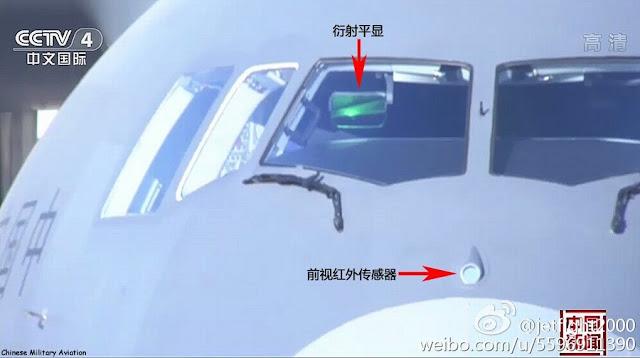 طائره النقل الثقيل الصينيه الجديده Xian Y-20  Chinese%2BY%2B20%2Btransport%2Baircraft%2Bfuselage%2B4