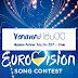 Vanavond: Finale in Oekraïne.