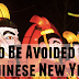 Things to be Avoided on Chinese New Year - Chinese New Year's Day Taboos
