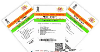 What to do if Winning Tactics for Aadhar Card is lost