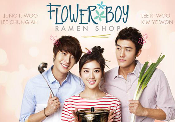 flower boy ramen shop dorama