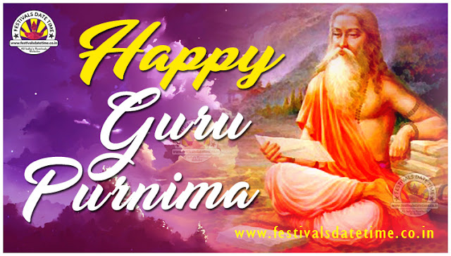Guru Purnima Wallpaper Free Download