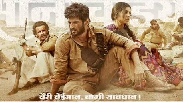 Sonchiriya full movie download Hd 480p 720p 1080p | FlimyWap