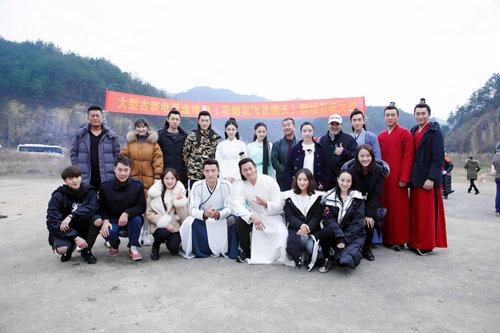 Hua Xia Hua Fei Hua Man Tian
