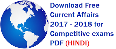 Download Free Current Affairs 2017 - 2018 in HINDI for Competitive exams PDF