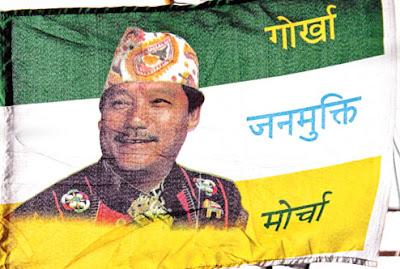Flag Gorkha janmukti morcha