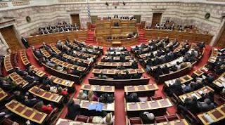 ΚΚΕ: Ερώτηση για την καταδίκη των μαθητών του 1ου ΕΠΑΛ Λαμίας και αναφορά στην Καστοριά