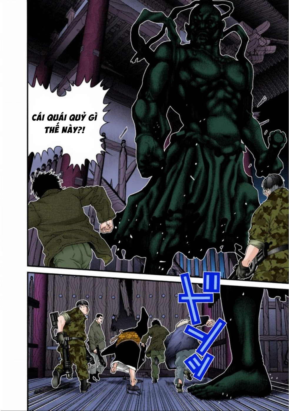 Gantz Chap 62: Vị trí của ông hoàng trang 12