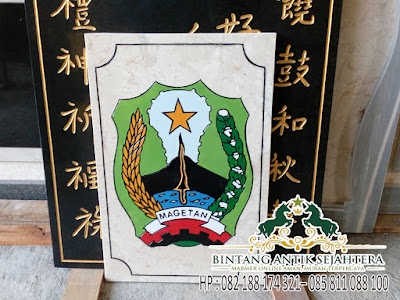 Logo Prasasti Peresmian Marmer, Logo Prasasti Marmer