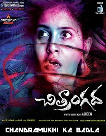 Chitrangada 2017 UNCUT Hindi Dual Audio  Full Movie Download