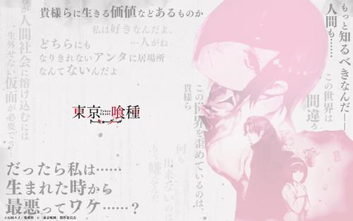 Tokyo Ghoul live-action film, Tokyo Ghoul, anime, Ken Kaneki, half-human, half-ghoul, anime series, live-action adaptation, anime film, Masataka Kubota,