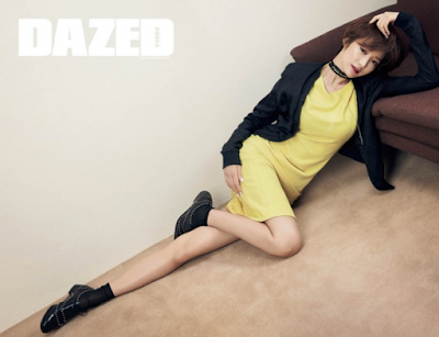 Go Joon Hee - Dazed & Confused February 2016