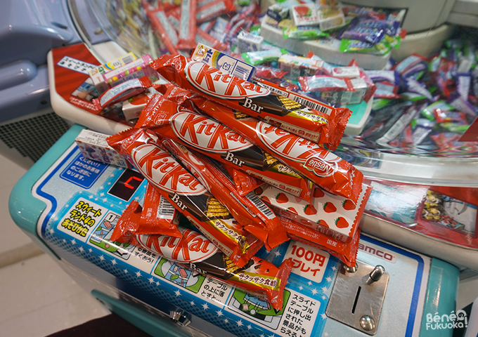 kit-kats japonais au game center
