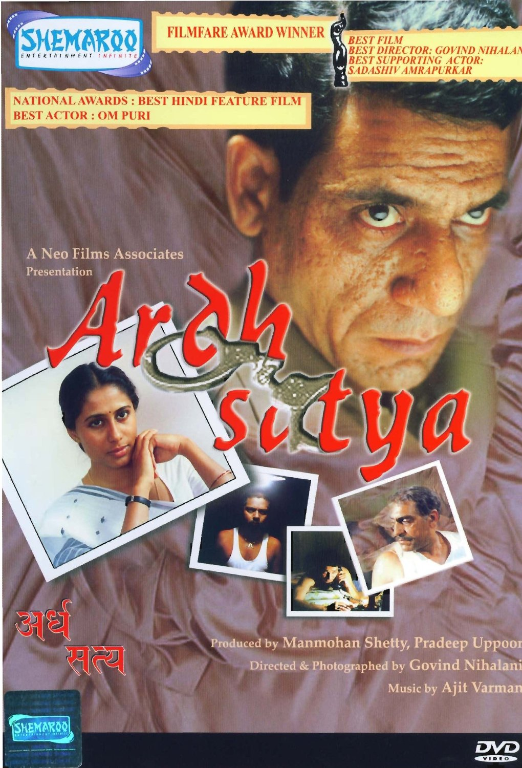 Ardhsatya Movie Review