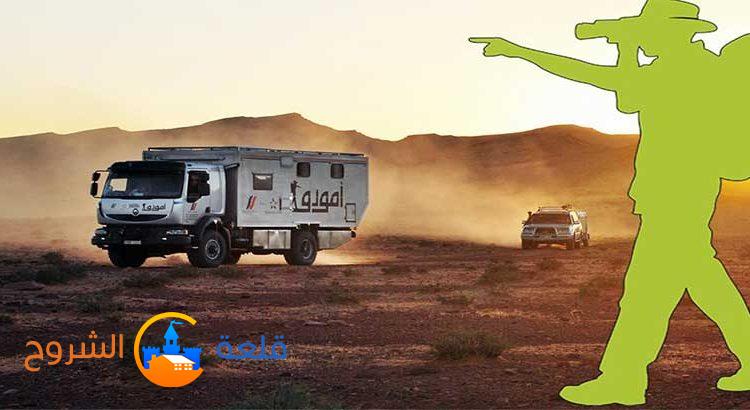 فريق ''أمودو'' غاضب عن حجز طائرته من طرف السلطات المغربية
