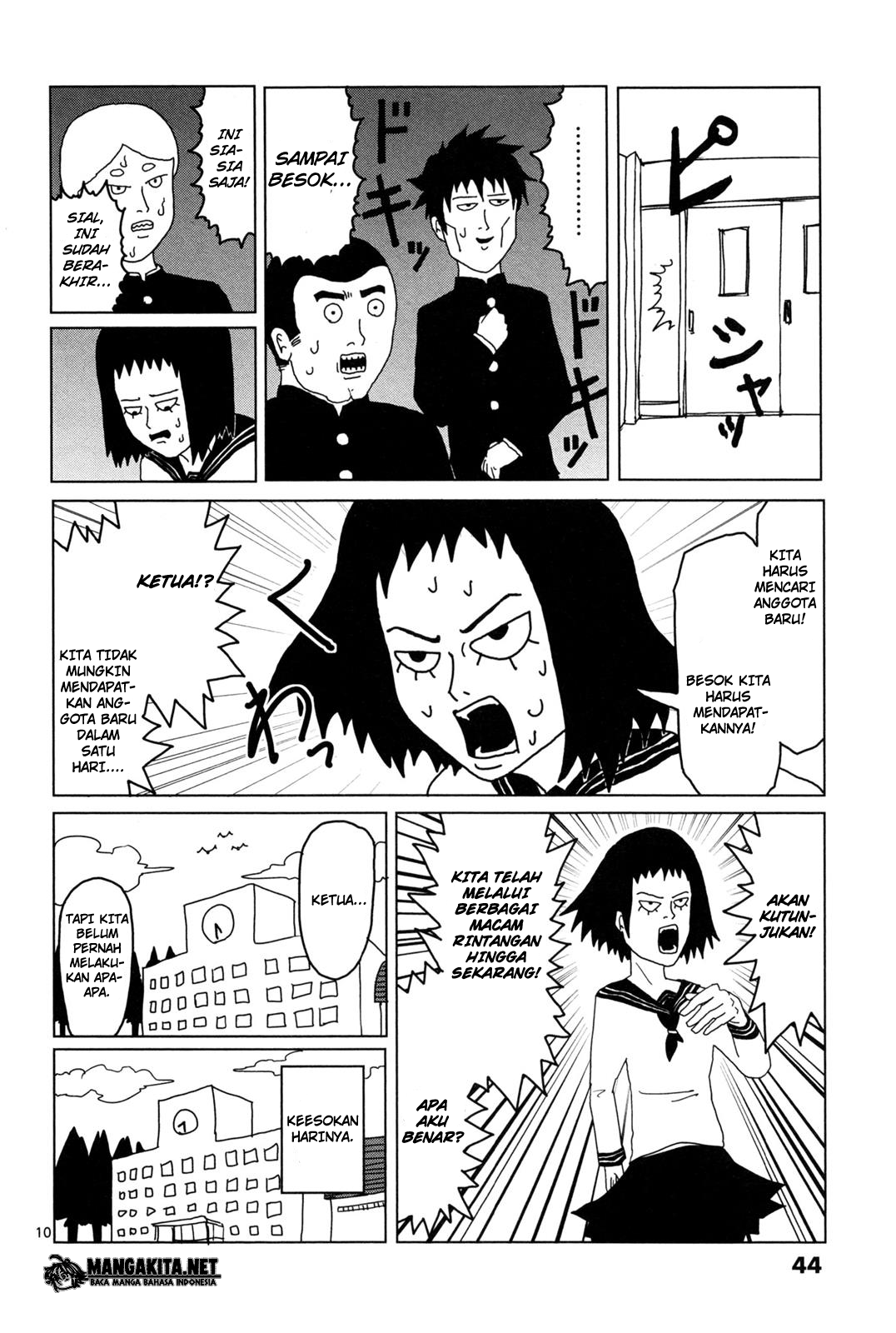 Mob Psycho 100 Chapter 03-11