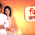 Naren and Pooja's marriage galore in Zee Tv's Piya Albela