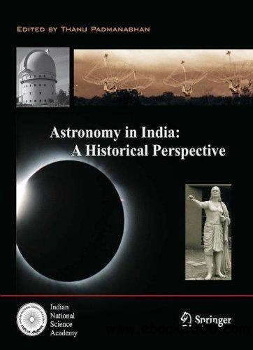 picture of astronomy in india - photo #11