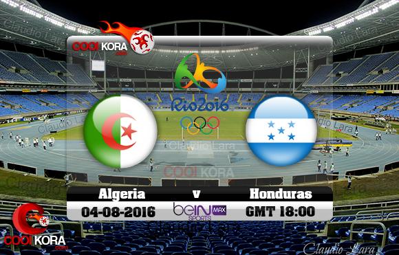 مشاهدة مباراة الجزائر والهندوراس اليوم 4-8-2016 أولمبياد ريو دي جانيرو