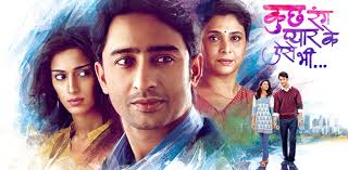 kuch rang pyar ke aise bhi cast, written update, upcoming story, upcoming twist, watch online, latest gossip, episode, latest news, song download, youtube, twitter, title song, facebook, spoilers, instagram, timings