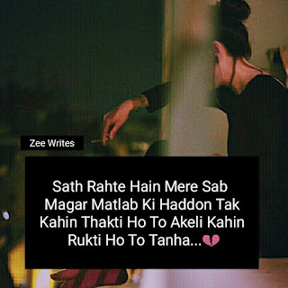 Heart Touching Sad Love Quotes for Her | Broken Heart Quotes | Zee Writes 2
