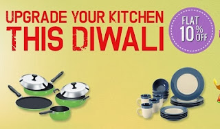 HomeShop18 Diwali Offer: Get Flat 10% additiona off on Kitchen & Diningware