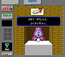 Captura de pantalla del Arcade Wonder Boy III: Monster Lair, 1987. La imagen muestra una fase que permite comprar mejoras a nuestro equipo