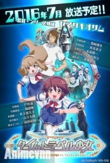 Time Travel Shoujo: Mari Waka to 8-nin no Kagakusha-tachi -  2016 Poster