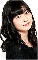 Yoshioka Mayu