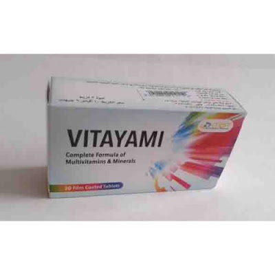 Vitayami tablets pack or box