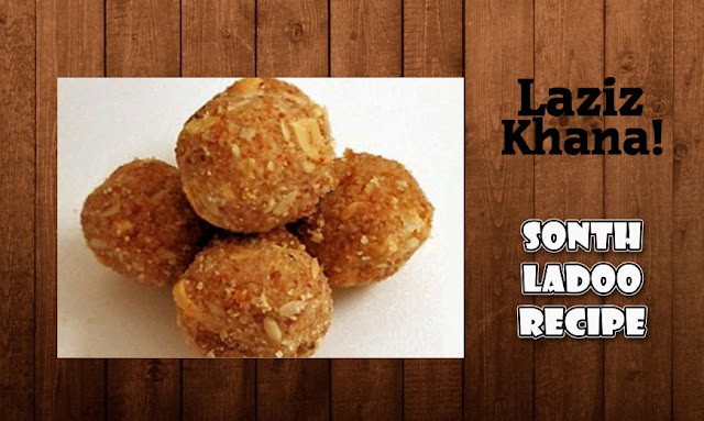 सोंठ के लड्डू बनाने की विधि - Sonth Ladoo Recipe in Hindi