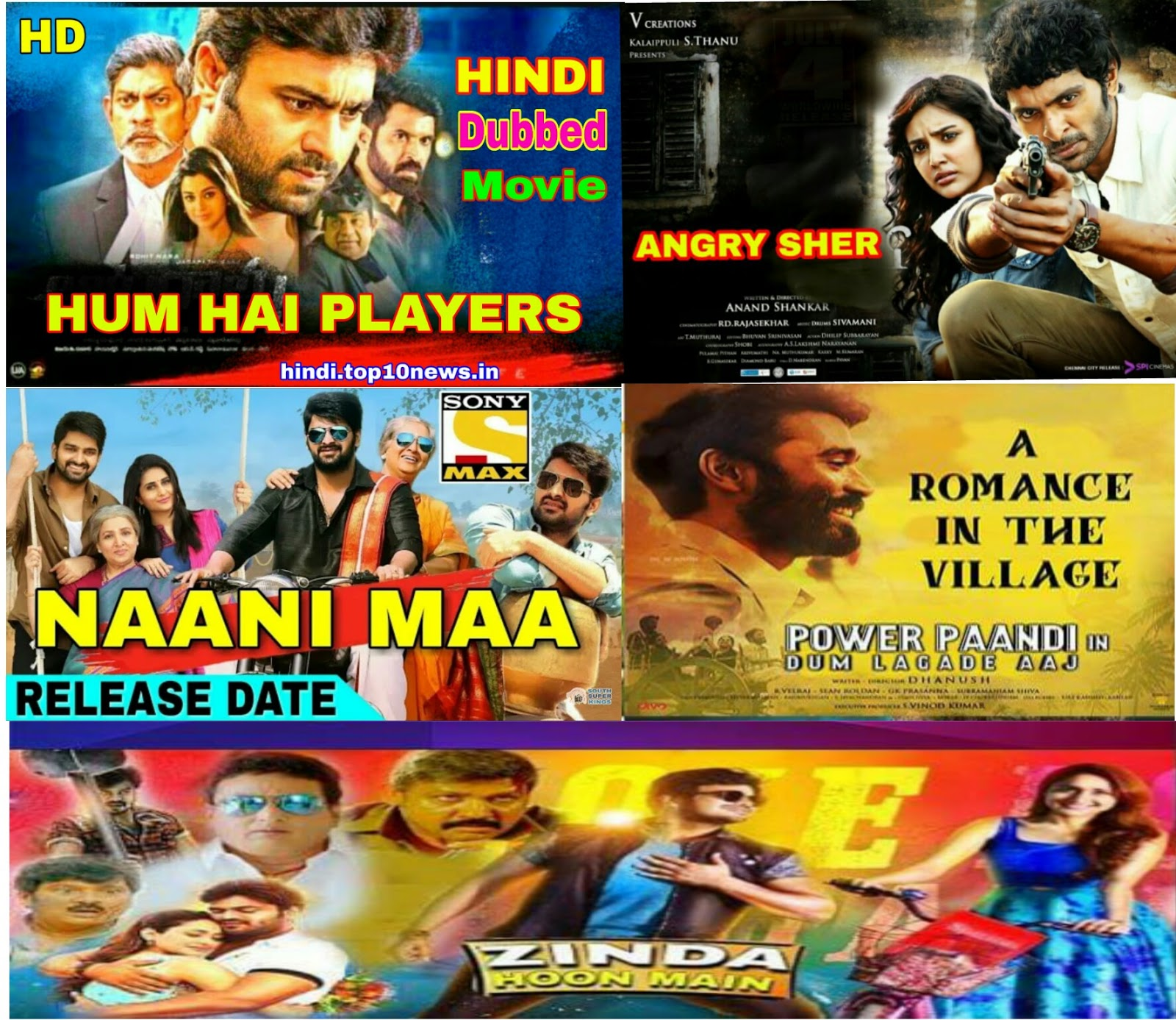 south indian full movies download