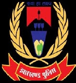 Jharkhand Police Constable SI Result 2017 Cut-off Marks merit List