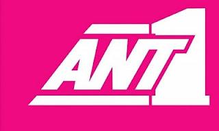 ΔΙΑΜΑΡΤΥΡΙΑ της Ένωσης Ξενοδόχων Πιερίας για απαράδεκτο ρεπορτάζ του ΑΝΤ1