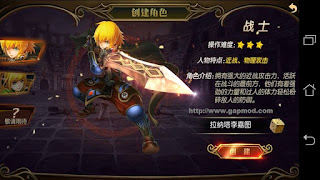 Download Dragon Nest: Dawn of Light v1.2.7 Apk