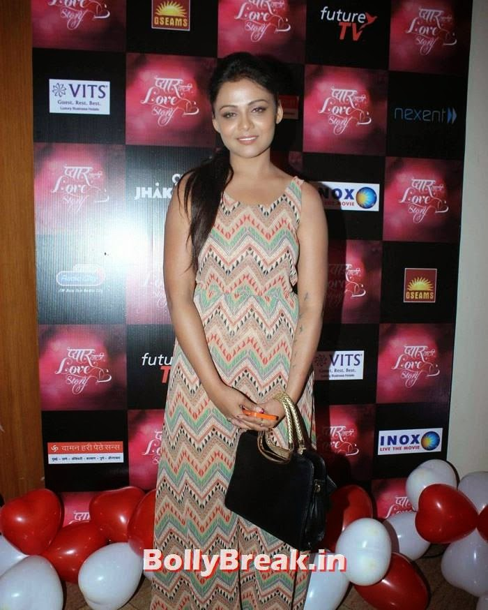 Prarthana Behere, Celebs at 'Pyaar Wali Love Story' Music Launch