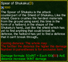 naruto castle defense 6.0 Spear of Shukaku detail