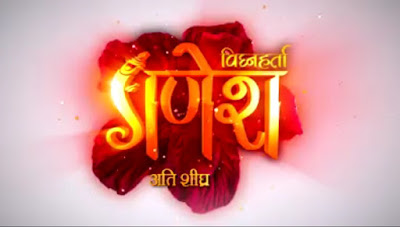 'Vighnaharta Ganesh' Sony Tv Upcoming Serial Wiki Story,Cast,Promo,Timing,Title Song